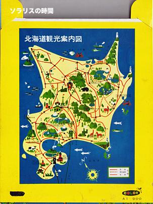 987-95昭和観光地絵葉書7
