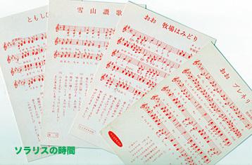 987-95昭和観光地絵葉書12