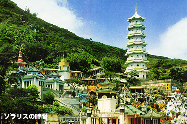 987-95昭和観光地絵葉書16