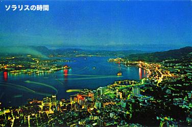 987-95昭和観光地絵葉書14