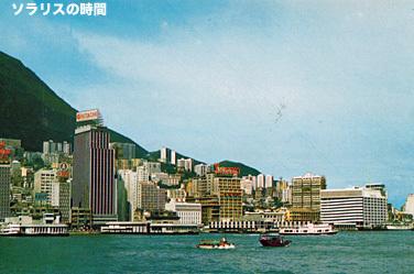 987-95昭和観光地絵葉書13