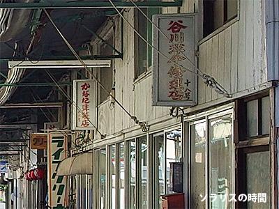 987-93奈良レトロ看板10