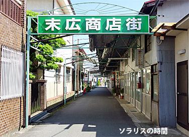 987-93奈良レトロ看板9