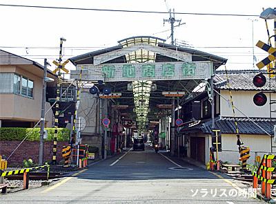987-93奈良レトロ看板7
