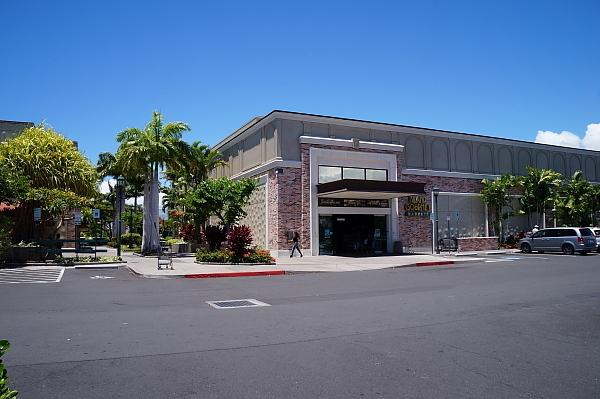 ハワイ島52