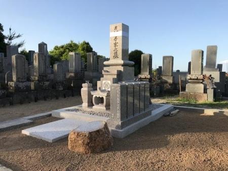 9寸万成石先祖墓b
