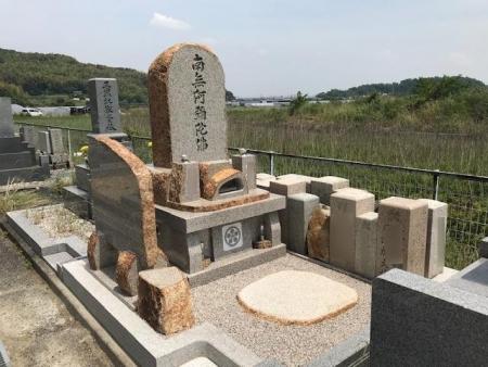 万成石自然墓カロート