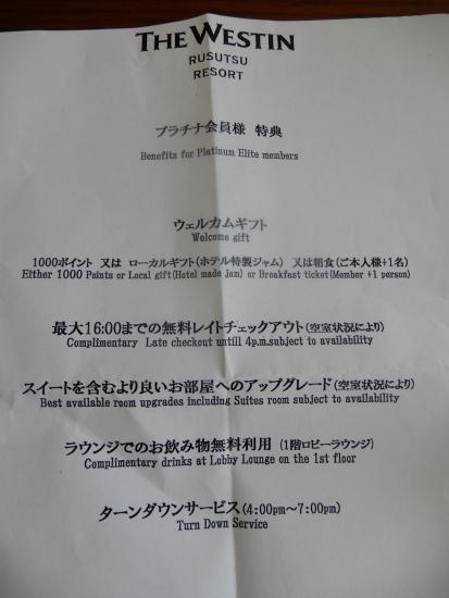DSCN4672.jpg