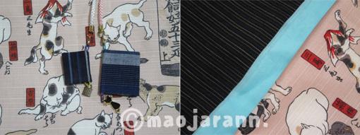 7-30黒小千谷縮×国芳猫02