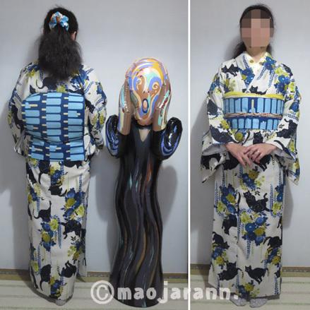 8-14夜空猫×ガリガリ君03