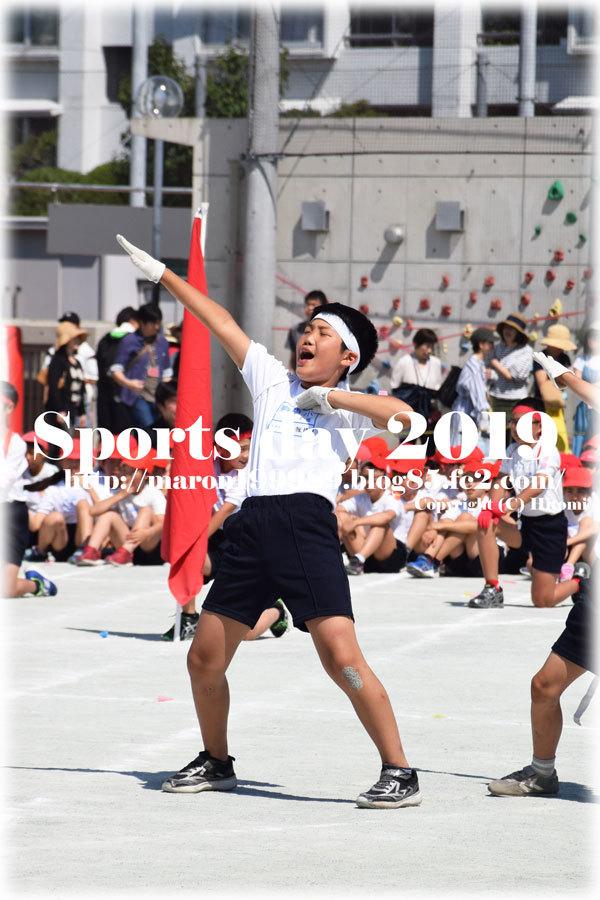 運動会2019長男
