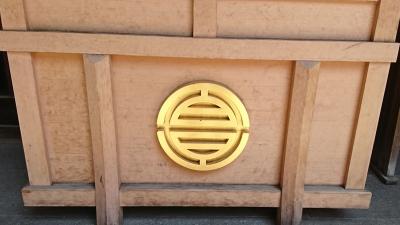 サムハラ神社07