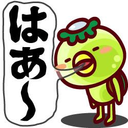 toline_qsuke0384.jpg