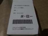 LDA6LE17DBHAM Pana LED交換品