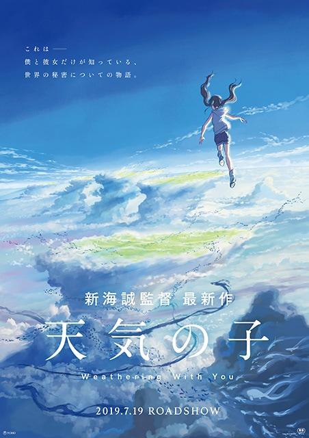 poster[1]tenkinoko