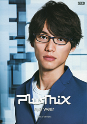 Plusmix_2.jpg
