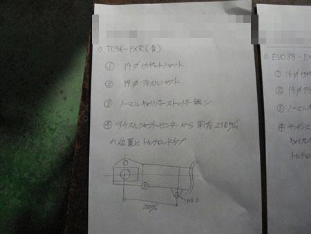 R9253459 のコピー