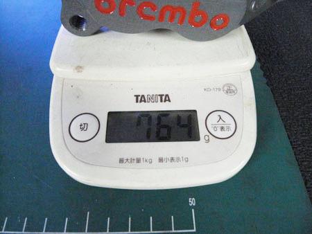 R9253814 のコピー
