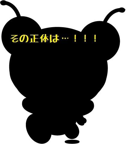 ちぇりん1