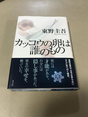 IMG_9295-s.jpg