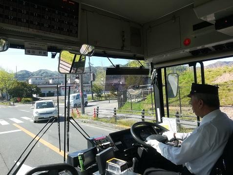 1 コミュニティバスにて登山口へ