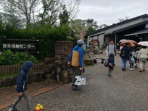3 生駒山麓公園へ到着