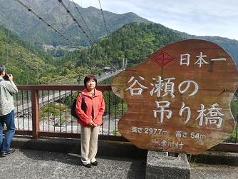 1 谷瀬の吊橋