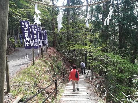 8 玉置山神社 参道