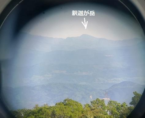 7 釈迦が岳