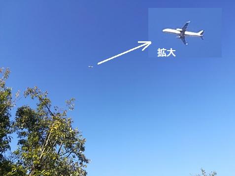 9 航空機の進入路