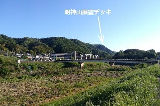15 明神山展望デッキの遠望