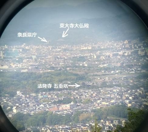 3 双眼鏡で奈良方面