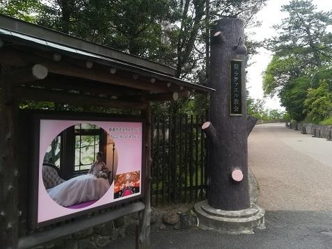 0 奈良ホテルの入口
