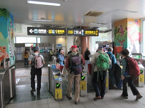 4 MRT動物園站へ到着