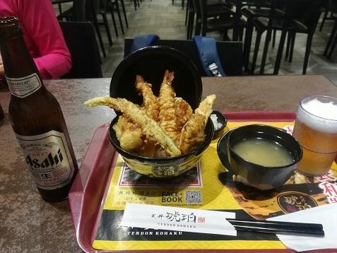 21 タイペイ101のフードコートで日本食