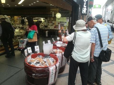 13 奈良漬けの店