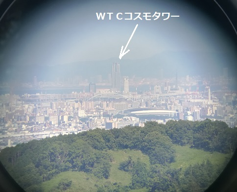 10 WTCコスモタワー