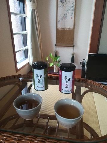 3 台湾のR先日からもらったお茶