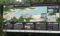 8 自衛隊施設・舞鶴赤れんがパーク周辺案内図 大