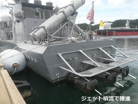 14 ミサイル艇 はやぶさ