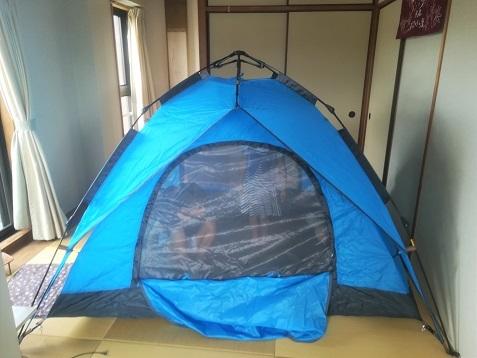 4 アマゾンで買ったテントを組み立てた