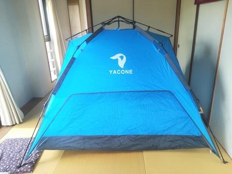 5 テントを90度回転させると・・・