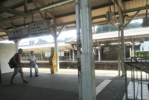 2 吉野口駅