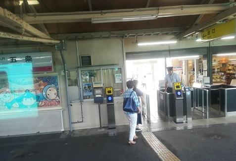 4 五條駅