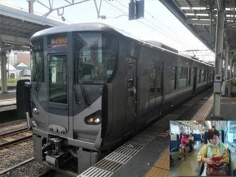 11 紀州路快速で大阪へ向かう