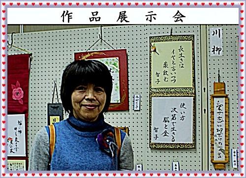 IMG_6466a - コピー-horz_NEW - コピー