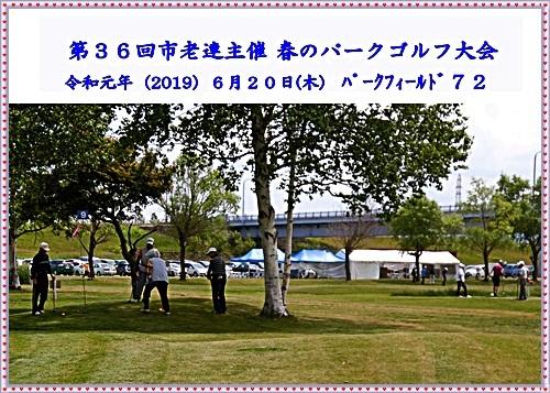 CIMG8156m.jpg
