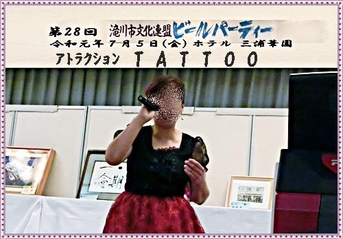 CIMG8293qq1.jpg