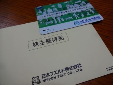 DSC09580.jpg
