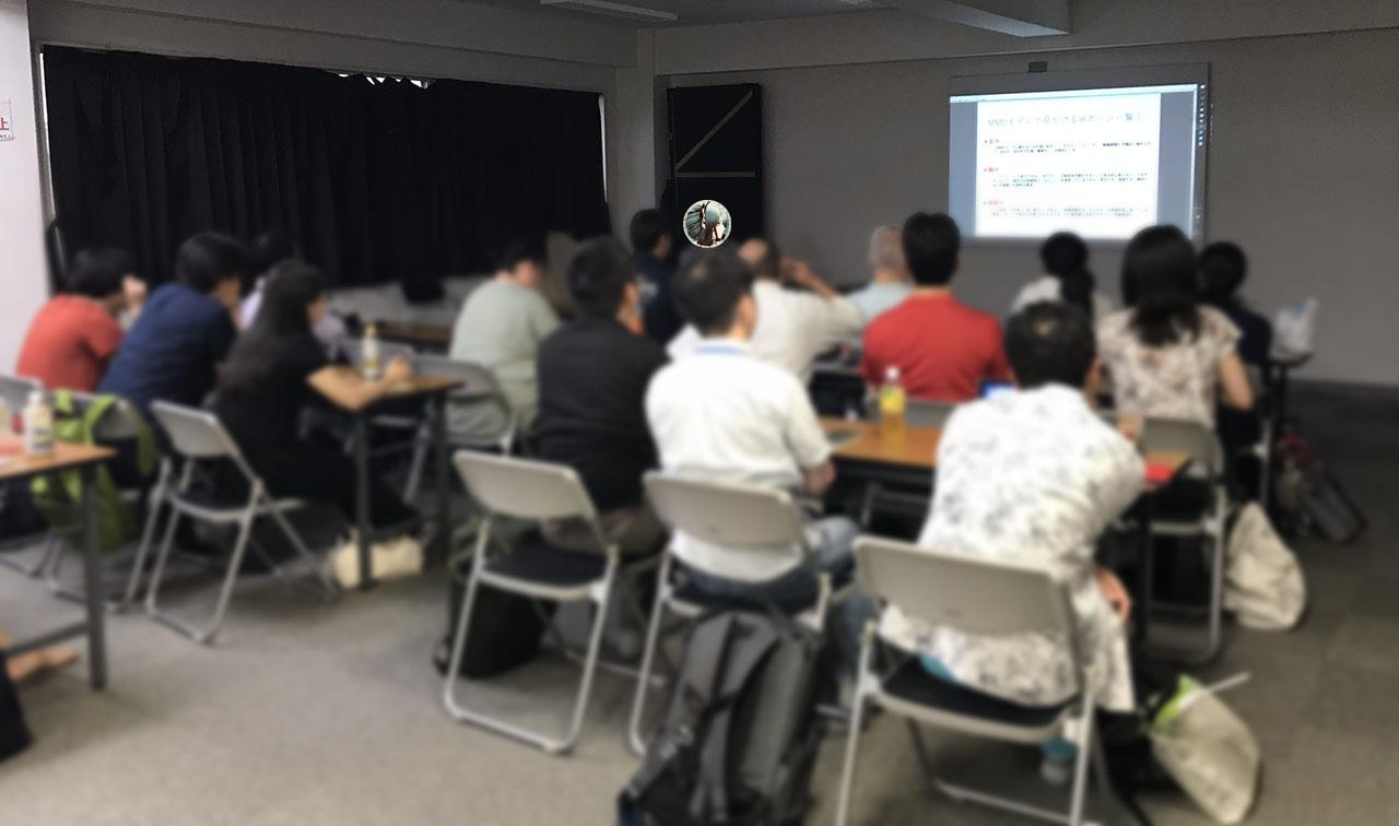 MMD Workshop01-02
